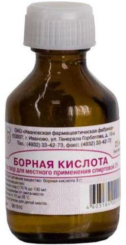 Недорогие аптечные средства для красоты - фото №3
