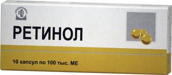 Недорогие аптечные средства для красоты - фото №7