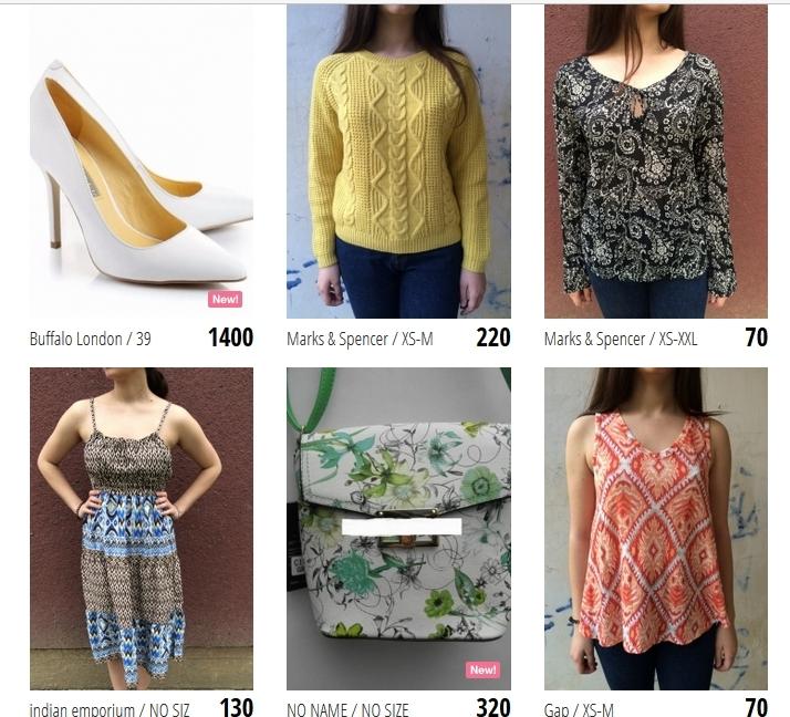 Где купить настоящую брендовую одежду дешевле: 5 лайфхаков - фото №3