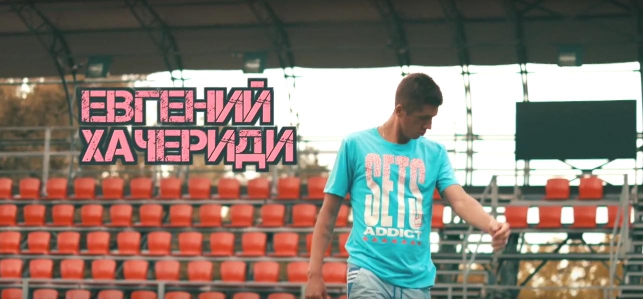 Как футболисты «Динамо» снялись в клипе: новая необычная видеоработа дуэта «Тамерлан и Алена» - фото №2