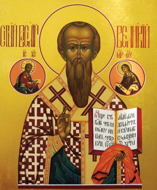 День святого Василия Великого