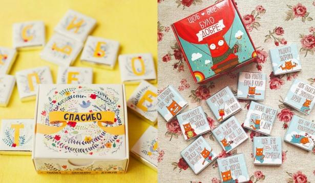 Что подарить на День учителя: 10 оригинальных идей подарков для педагогов - фото №3