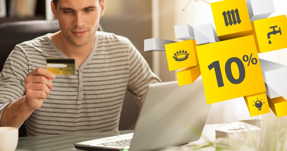 3 услуги, которые можно оплатить банковской картой онлайн - фото №1