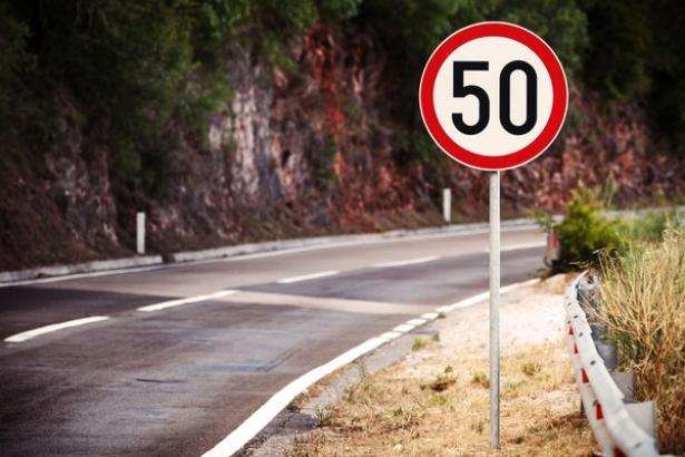 закон про ограничение скорости 2018