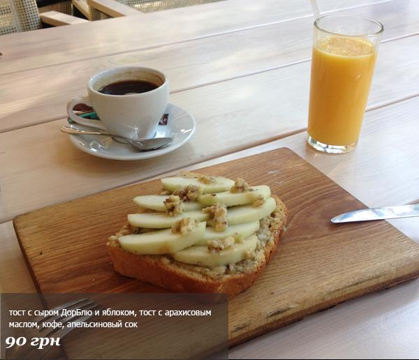 Где позавтракать в Киеве: DRUZI cafe, Таймаут и Веранда на Мельникова - фото №2