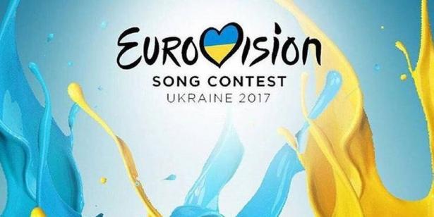 отбор на евровидение 2017 украина