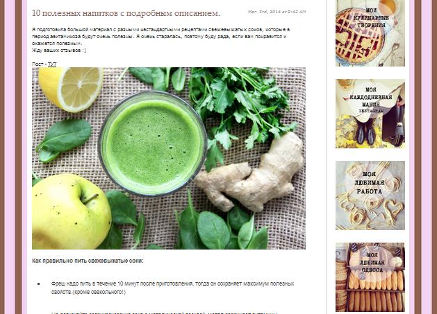 Кулинарные блогеры, на которых ты должна равняться - фото №4