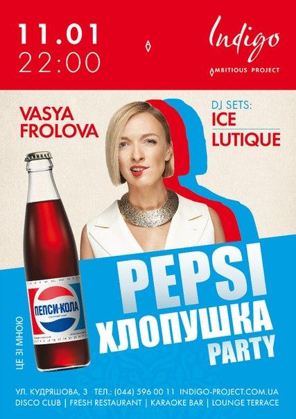 Где и как в Киеве провести выходные 11-12 января 2014 - фото №10