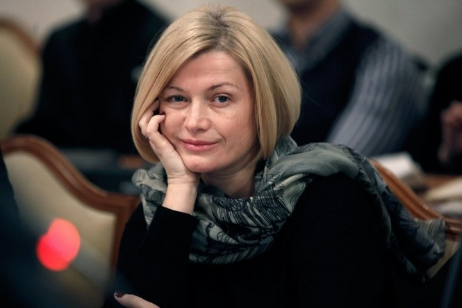 Ирина Геращенко - фото №1