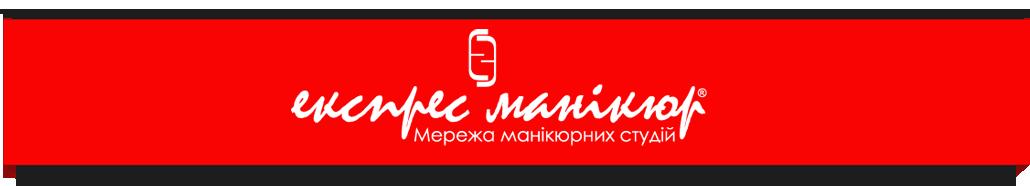 Красота на скорую руку: обзор экспресс-салонов Киева - фото №5