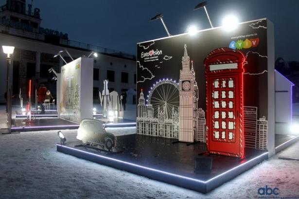 """""""Новогодний европейский городок"""""""