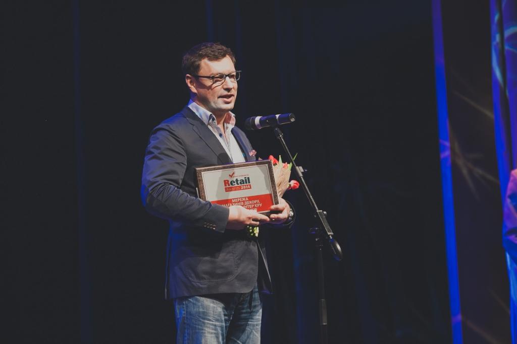 Премия RetailAwards 2015
