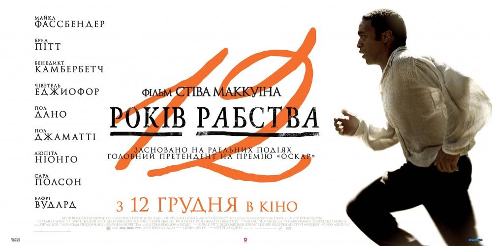 Прямая трансляция вручения кинопремии Золотой Глобус 2014. ОБНОВЛЯЕТСЯ - фото №3