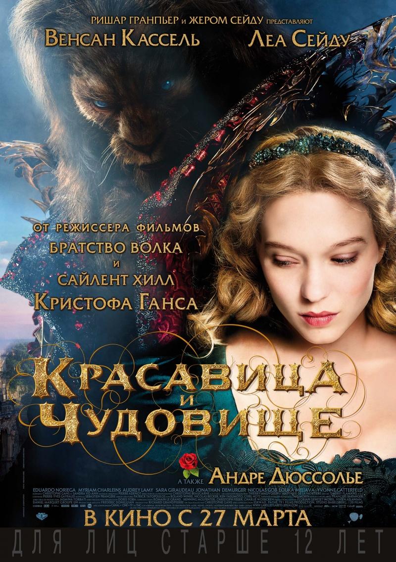 Женское кино марта 2014 - фото №12
