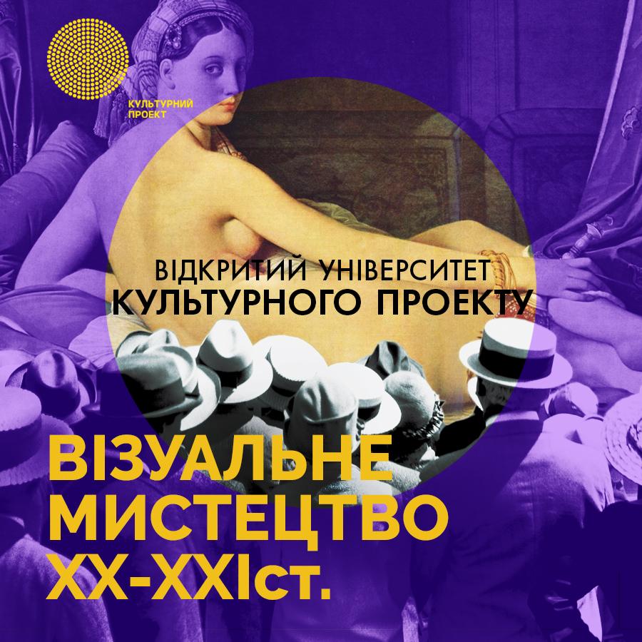 Где провести выходные: 8-9 ноября в Киеве - фото №8