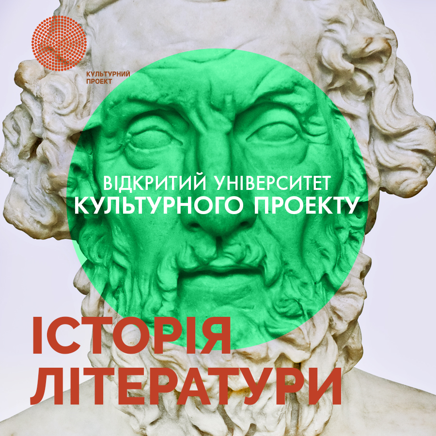 Где провести выходные: 7-8 февраля в Киеве - фото №10