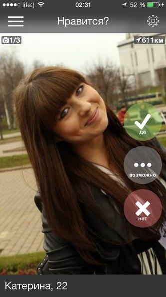 Мобильные приложения для знакомств - фото №19