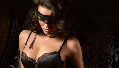 Топ 6 сексуальных игр в постели - фото №2