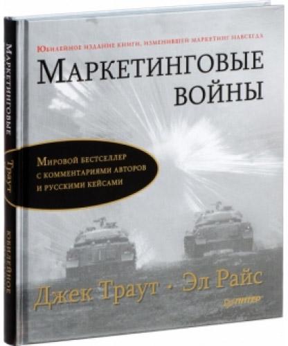 Книги-подарки мужчине в День вооруженных сил Украины 6 декабря - фото №8