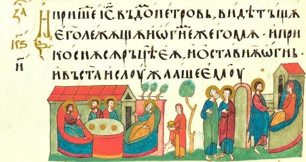 азбука кирилла и мефодия
