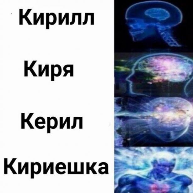 мемы 2017 года