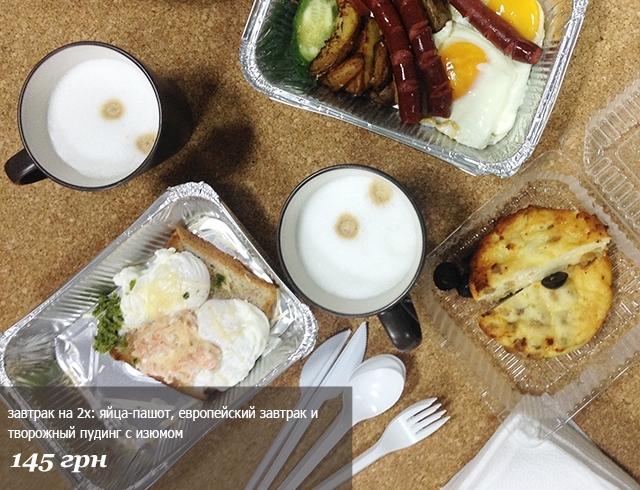 Где позавтракать в Киеве: ленивый завтрак или доставка на дом. Holiday edition - фото №12