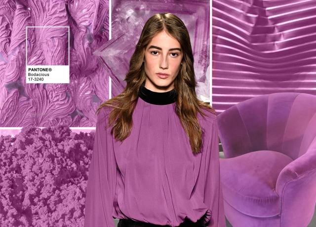 Сиреневый цвет Институт цвета pantone осень 2016