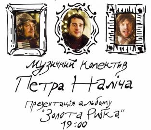 Где и как отпраздновать 23 февраля 2013 в Киеве? - фото №2