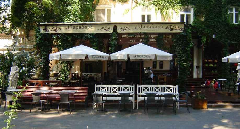 Топ 7 лучших ресторанов Одессы - фото №14