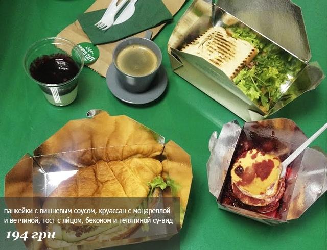 Где позавтракать в Киеве: ленивый завтрак или доставка на дом. Holiday edition - фото №24