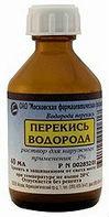 Недорогие аптечные средства для красоты - фото №9