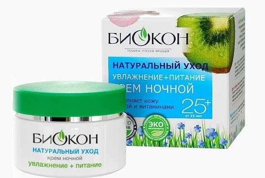 Покупай украинское: лучшие летние кремы украинского производства - фото №4