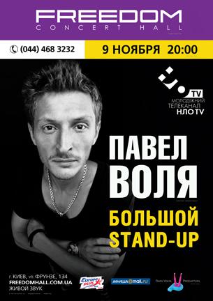 Как и где в Киеве провести выходные 9-10 ноября - фото №5