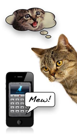 Мобильные приложения для владельцев домашних животных - фото №14