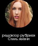 Как редакция ХОЧУ.ua перевоплотилась в суперагентов, чтобы взломать сейф: впечатления от квеста THE LOST BANK - фото №7