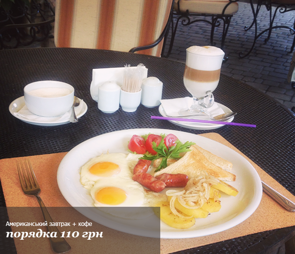 Где позавтракать в Киеве: DRUZI cafe, Таймаут и Веранда на Мельникова - фото №4