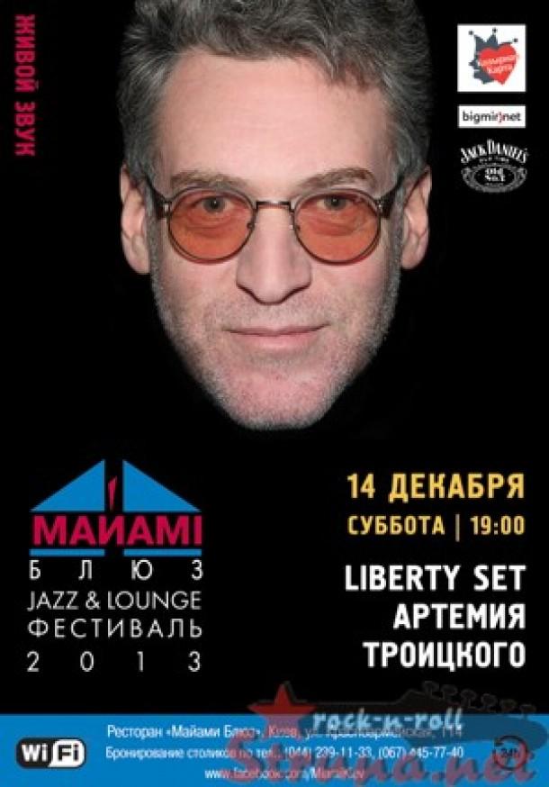 Где и как в Киеве провести выходные 14-15 декабря - фото №8