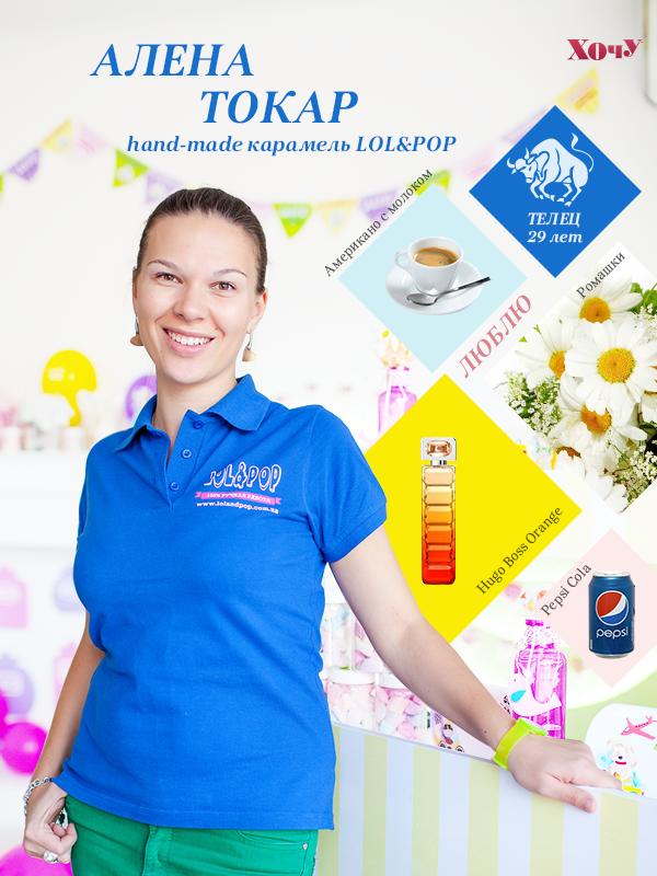 Как превратить любовь к конфетам в бизнес - фото №1