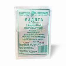 Недорогие аптечные средства для красоты - фото №10