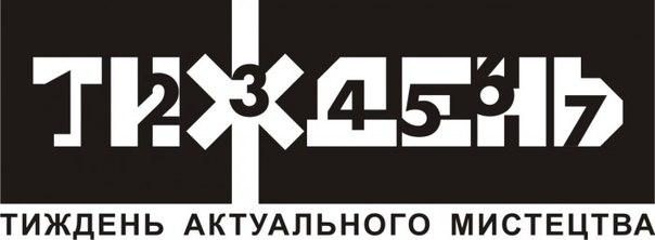 Самые громкие украинские фестивали этого лета - фото №9
