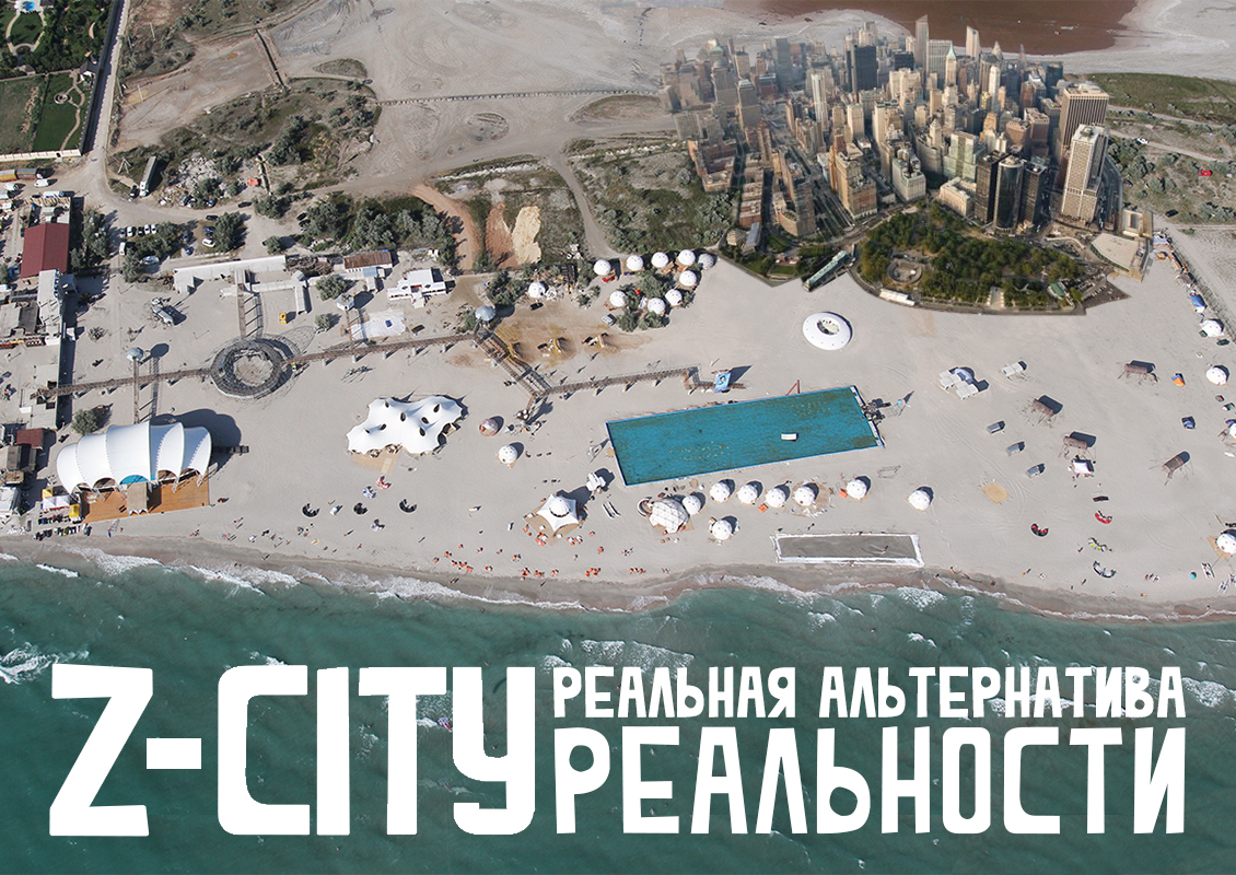 Казантип 2013: подробности и лайн-ап - фото №1