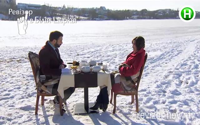 Ревизор 6 сезон 6 выпуск от 05.10.2015 в Белой Церкви