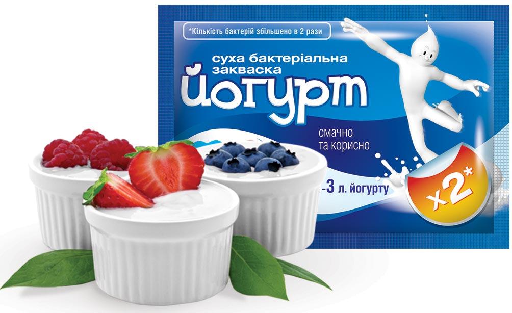 Домашний йогурт - секрет крепкого иммунитета - фото №4