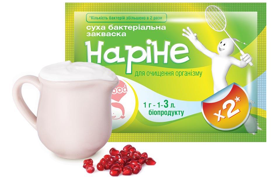 Домашний йогурт - секрет крепкого иммунитета - фото №6