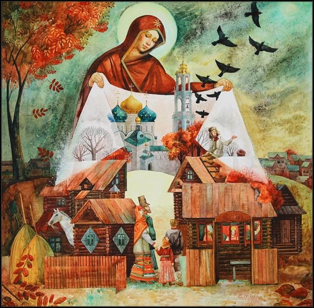православный календарь на октябрь 2017 года покров пресвятой богородицы