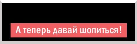 Дневник стиля: фитнес-тренер Светлана Лучкина