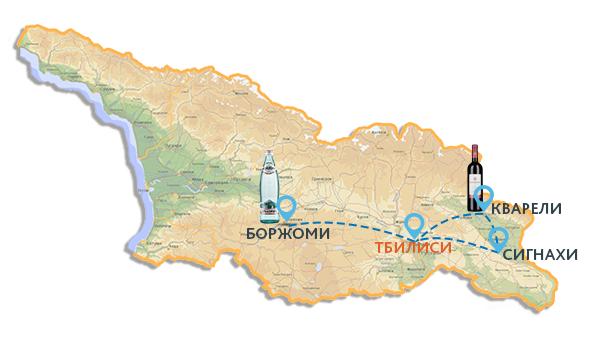 Тур 3 дня по Грузии