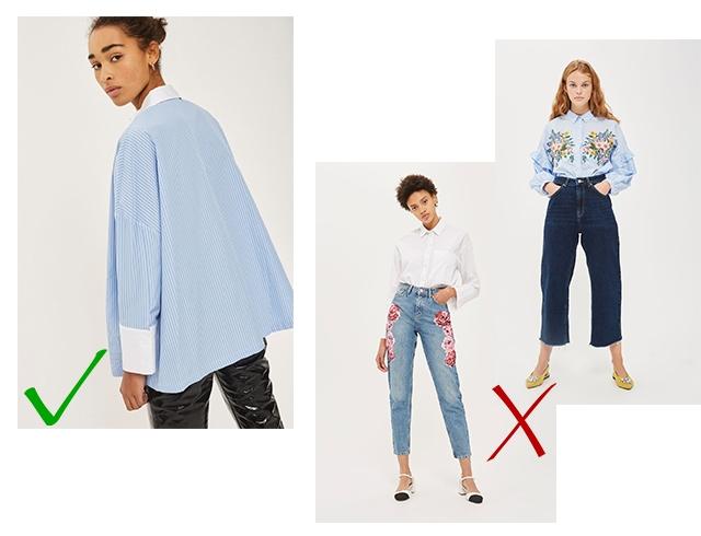 что выйдет из моды в 2018 году