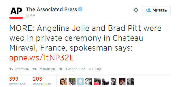 Анджелина Джоли и Бред Питт поженились - фото №1