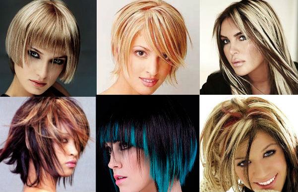 мелирование на короткие волосы 2016 фото женские